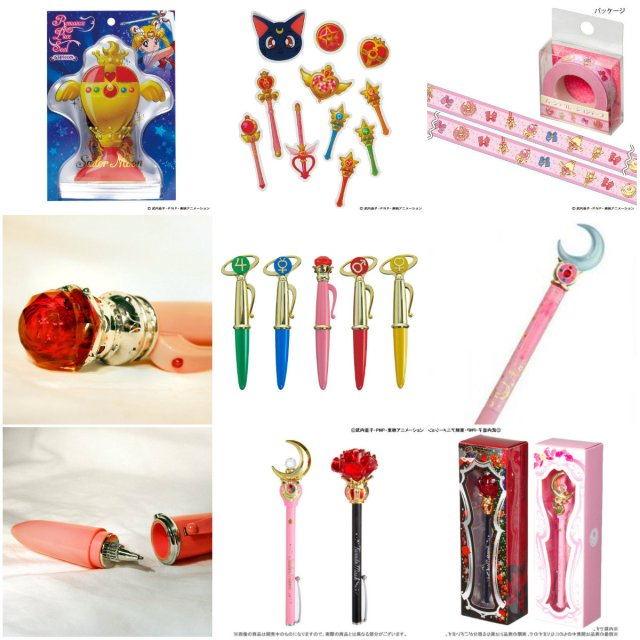 wish list papeterie sailor moon meyonie