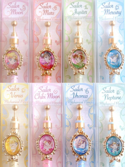 wish-list-sailor-moon-pen-meyonie