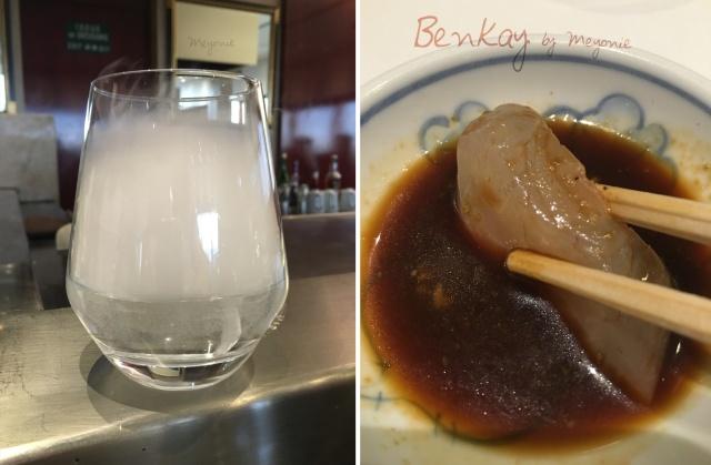 benkay-restaurant-japonais-meyonie-chef-entrée-sashimi-3