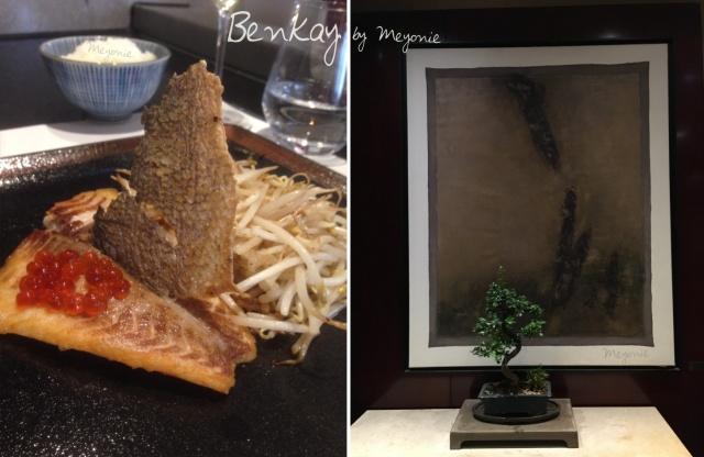 benkay-restaurant-japonais-meyonie-dorade-et-banzaï