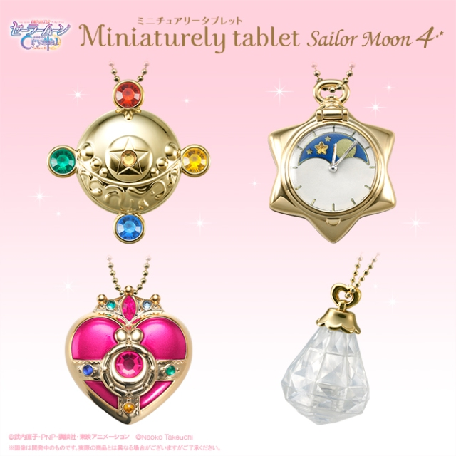 Miniaturely-Tablet-Sailor-Moon-Crystal-4