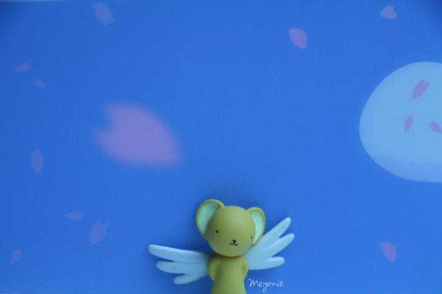 meyonie-sakura-card-raptor-sh-figurine-kero-bero